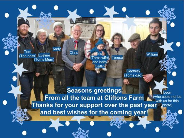 greetings card 2017 (2)